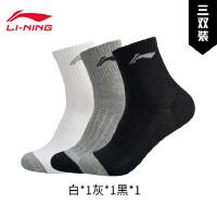 李宁中筒中袜男士2020新款运动时尚系列三双装运动袜AWSQ015