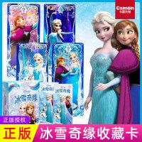 正版冰雪奇缘卡片礼物爱莎艾莎公主女孩收藏卡册安娜娃娃玩具卡牌