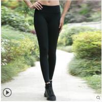 显瘦运动裤提臀瑜珈速干长裤瑜伽裤女高腰健身裤弹力紧身专业运动跑步裤