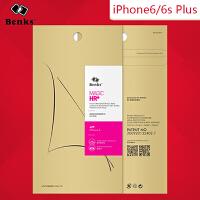 【全国包邮】Benks 苹果6Plus手机膜前后膜iPhone6sPlus贴膜6p高清保