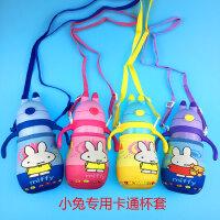 儿童带吸管保温杯手柄背带防漏防摔便携宝宝水壶幼儿园水杯吸管杯