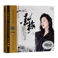 谭维维cd专辑 正版车载cd光盘无损碟片 华语流行歌曲影视剧音乐