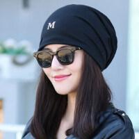 女士帽子套头帽韩版潮时尚学生头巾帽休闲包头帽加绒帽月子帽