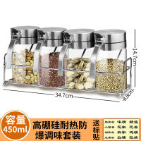 调料盒套装家用组合厨房调味盒玻璃调料瓶调味罐盐罐304不锈钢盖玻璃瓶