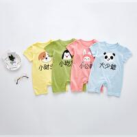 婴儿衣服夏季初生儿连体衣宝宝满月礼服百天外出抱衣文字哈衣