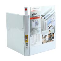 齐心A209办公用品 0.5英寸2孔D型夹 易展示美式三面插袋A4文件夹