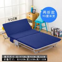 折叠床单人办公室午休午睡床家用便携木板简易小床陪护行军床
