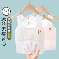 女童内衣发育期学生夏季薄款无痕内穿10岁儿童女童背心文胸