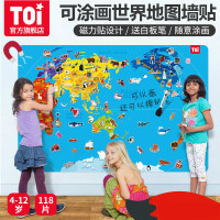 TOI磁力贴世界地图墙贴儿童益智玩具4-12岁男孩女孩教具宝宝早教