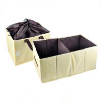 木晖3格可折叠多用途汽车收纳箱 后备箱杂物箱保温箱
