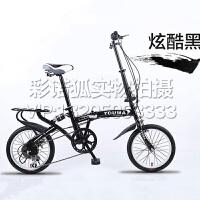 16寸迷你变速折叠自行车男女式 成人儿童减震代驾小轮车学生自行车小轮代步车