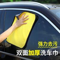 洗车毛巾擦车布专用巾汽车车用加厚不留痕不掉毛玻璃吸水抹布用品