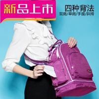 时尚妈咪包多功能大容量双肩包妈妈母婴孕妇包包婴儿背包外出出行 明星款 梦幻紫 现货