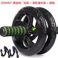 家用轴承健腹轮腹肌轮静音巨轮双轮滚轮滑轮男女运动健身器材