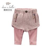 davebella戴维贝拉  女童秋冬新款假两件裤子宝宝长裤