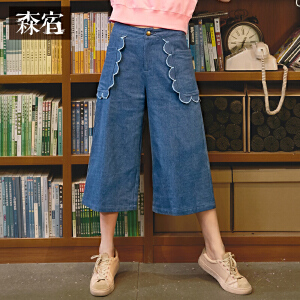 【低至1折起】森宿夏装文艺花边阔腿宽松水洗牛仔裤女七分裤