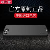 iphone7背夹充电宝苹果6电池7plus专用背夹式8X大容量6s超薄手机壳一体正品无线冲便携移动电源sp