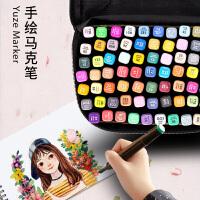 马克笔套装双头油性记号笔30色60色画画彩笔绘画工具学生动漫设计