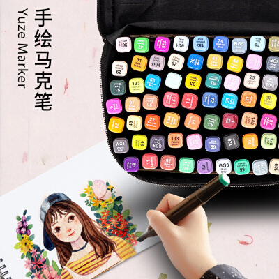 马克笔套装双头油性记号笔30色60色画画彩笔绘画工具学生动漫设计 买就送五件套 包邮