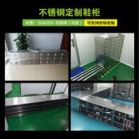 不锈钢更衣柜换鞋凳文件柜浴室员工储物柜西药器械柜多门碗柜 0.6mm