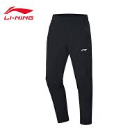 李宁运动裤男士2020新款训练系列立体裁剪男装平口梭织运动长裤