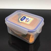 克林莱保鲜盒小密封盒水果盒IS-012冷冻密封便当饭盒小440ml
