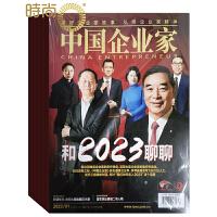 中国企业家(半月)时政经管期刊2018年全年杂志订阅新刊预订1年共24期4月起订