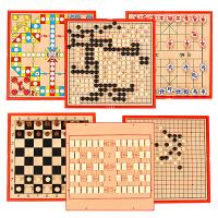 木制儿童玩具飞行棋国际象棋中国象棋六合一棋类游戏