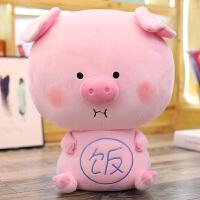 饭桶猪熊猫娃娃公仔毛绒玩具女生可爱萌韩国抱着睡觉抱枕女孩玩偶 35*30cm