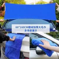 洗车毛巾加厚吸水大号擦车布专用玻璃不掉毛抹布工具汽车用品大全