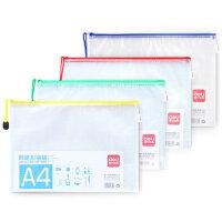 得力拉链袋5654系列防水文件袋透明塑料网格袋A4/A5颜色随机5只