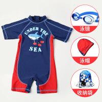 儿童泳衣 男童连体中大童卡通游泳衣 婴儿宝宝泳帽泳裤套装