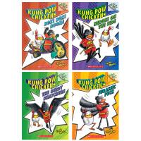 英文原版图画故事书 Kung Pow Chicken(宫保鸡丁)4本套装 Cyndi Marko经典桥梁书 Scholastic Branches 学乐大树系列 Let's Get Cracking!