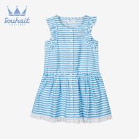 【3件3折:71元】souhait水孩儿童装夏季新款连衣裙条纹小清新裙子AZEXM495