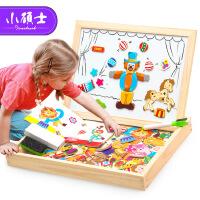 【限时抢】小硕士磁性动物拼拼乐画板立体拼图百变写字板黑板益智木制玩具