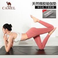 ��5mm天然橡�z瑜伽�|防滑�w位�瑜珈�|加��男女土健身�\��|子