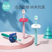 KUB可��比�和�乳牙刷�毛超�1-2-3-5-6�q�胗�阂�q半����牙刷