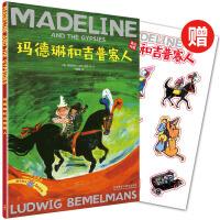 玛德琳和吉普赛人(出版80周年英汉双语珍藏本)(赠玛德琳贴纸)