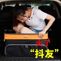 汽车收纳箱后备箱储物箱车内用品多功能尾箱载整理箱车用置物盒