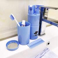男士洗浴包分装瓶套装袋包 户外出差旅行洗漱杯便携牙刷 新款女旅游用品