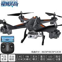 遥控飞机四轴飞行器无人机直升机航模模型可充电儿童玩具电动玩具男孩玩具