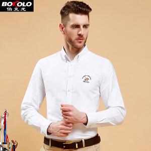 2件9折 3件8折 伯克龙 夏季短袖衬衫男士 新款男装 修身免烫素色大码商务休闲薄款棉蓝色衬衣 L016