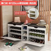 整装换鞋凳鞋柜试穿门口多功能储物简约现代收纳沙发床尾凳
