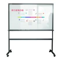 得力 钢化玻璃白板90*150CM 带架会议白板 磁性白板写字板