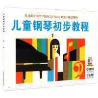 儿童钢琴初步教程(1)