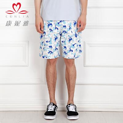 康妮雅夏季新款男装 男时尚个性迷彩色休闲运动短裤先领卷后购物 满399减50