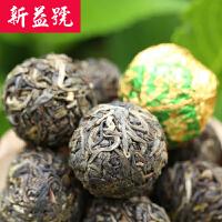 新益号 2017普洱春茶 班章龙珠古树手工沱250g/份约25颗 普洱生茶