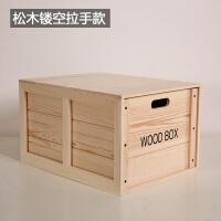收纳箱木箱子储物箱实木抽屉式收纳箱组合卧室整理箱大号床底收纳 松木 大号