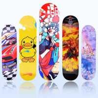 专业初学者滑板成人男女生青少年四轮滑板成年儿童短板双翘滑板车