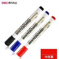 得力白板笔可擦包邮6817黑色蓝红色易擦儿童会议教学办公用品 (10支装)